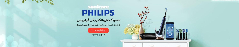 ezgif.com-webp-to-png (8)